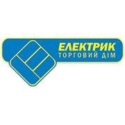 Логотип компании Торговый Дом «ЭЛЕКТРИК» (Борисполь)