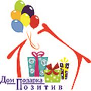 Логотип компании Дом Подарка Позитив (Харьков)