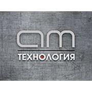 ООО «АМ-Технология»