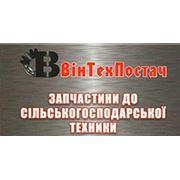 Приватне Підприємство «ВІНТЕХПОСТАЧ»