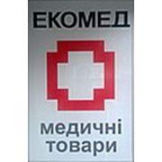 Медтовары Экомед магазин