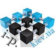 Логотип компании iptell (Киев)