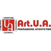 Логотип компании Art.U.A. (Донецк)