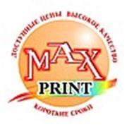 Логотип компании «Max print» (Симферополь)