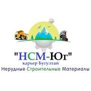 """НСМ-Юг"" Бугултайский карьер"