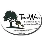 Логотип компании ООО «Тимбер Вуд» (Череповец)