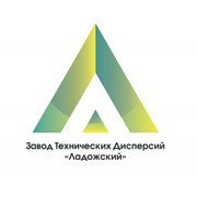 Завод технических дисперсий ЛАДОЖСКИЙ