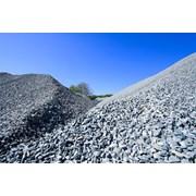 Щебень Песок Чернозем Цемент