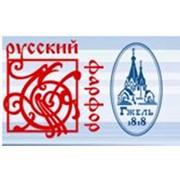 Гжельский фарфоровый завод, ООО