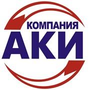 ГК Аки, ООО