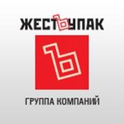 ЖестьУпак, ЗАО ПТГ