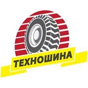 Онком Украина, ООО (ТехноШина)