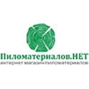 «ПиломатериаловНет» интернет-магазин по продаже пиломатериалов