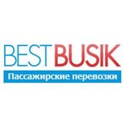 Бест Бусик,ЧП(Bestbusik)