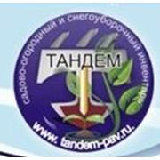 Тандем, ООО