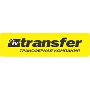 ИвТрансфер - трансферы в аэропорты и вокзалы