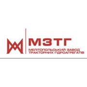 Логотип компании Гидросила МЗТГ (Мелитопольский завод тракторных гидроагрегатов), ПАО (Мелитополь)