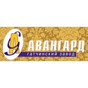 Авангард гатчинский завод, ЗАО