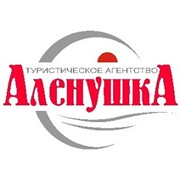 Турагенство АленушкА, ЧП