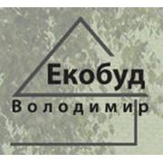 Володимир Экобуд, ООО