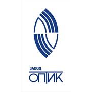 Завод Оптик, ОАО