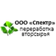 НижегородПромПереработка, ООО