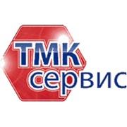 ТМК-сервис, ООО