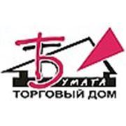 ООО «Торговый Дом Бумага»