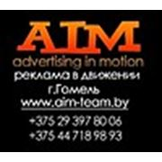 Рекламное агенство AiM
