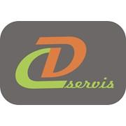 Логотип компании ВТВсервис, ООО (Москва)