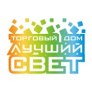 Логотип компании Лучший свет (Санкт-Петербург)