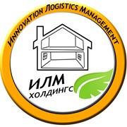 ИЛМ Холдингс
