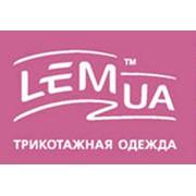 Лемуа (ТМ LEMUA), ООО