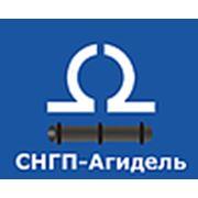 ООО «СпецНефтеГазПродукт-Агидель»