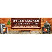 Логотип компании Интернет-магазин «Печки Лавочки» (Краснодар)