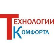 ООО «ТЕХНОЛОГИИ КОМФОРТА»