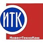 ООО «ИнвестТехноКом»
