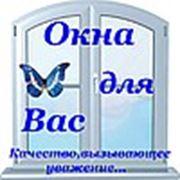 ИП Бабайцев Ю.А.