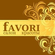 Логотип компании Салон красоты Фавори (Киев)