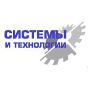 Системы и технологии, ТЧУП