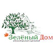 """Строительная компания """"Зелёный Дом"""""""