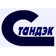 Логотип компании Стандек, ООО (Дзержинск)