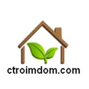 Стоимдом, ООО (Ctroimdom - строительство деревянных домов)