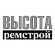 Hightremstroy Volgograd