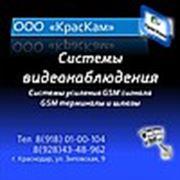 ООО «КрасКам»