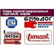 ООО «Евротрейд»