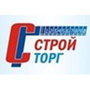 ООО «СтройТорг»