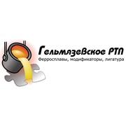Гельмязевский РТП, ОАО