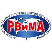 РВиМА, ЧУП