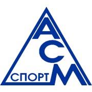 АСМ-Спорт, ООО